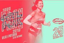 Una nova edició del Gran Fons Vila de Paterna reunirà al voltant de 2.500 'runners'