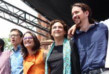 """Oltra aposta per una """"plataforma única"""" que incloga a Unides Podem i Més Madrid"""