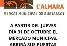 El Mercado Municipal l'Almara de Burjassot abrirá las tardes de los jueves