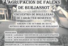 L'Antic Mercat acollirà una trobada benèfica de bolilleres