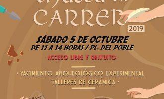 El Museu de Paterna inaugura la seua programació de tardor demà 5 d'octubre