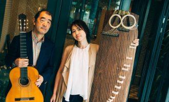 La segona edició del concurs Re_CRE@ acull als japonesos Tsumug Ito