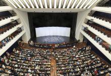 El públic plena la Sala Principal en la primera sessió de 'Matins a Les Arts'