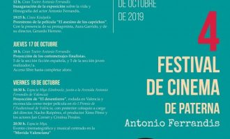 Carmen Machi, Dolor y gloria o la Movida Valenciana, les claus de la IV Edició del Festival Antonio Ferrandis de Paterna