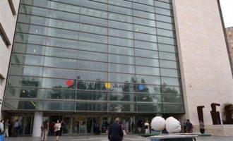Fiscalia demana arxivar la investigació a Vox Massamagrell per vincular Orgull LGTBI i pederàstia