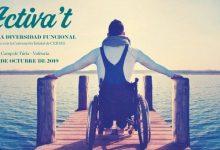 Arranca la Fira Activa't per a millorar la mobilitat de les persones amb diversitat funcional