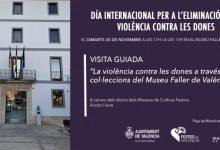 El Museo Fallero de València se suma al 25N