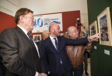 La Diputació homenatja els protagonistes de la reconstrucció democràtica
