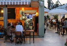 Mercabañal amplia la seua oferta gastronòmica i d'oci per a fomentar la cultura de terrassa