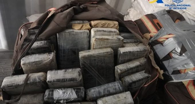 Confiscats en el Port de València 426 quilos de cocaïna en un contenidor