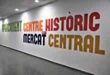 El Mercat Central fa un balanç positiu del pàrquing en el seu primer aniversari
