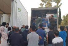 El Servei de Joventut d'Aldaia, amb els refugiats