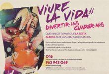 """L'IVAJ desenvolupa la campanya 'Viure la vida, divertir-nos' per a previndre agressions sexuals per """"submissió química"""""""