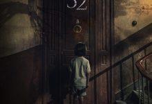 Malasaña 32 i Espies amb disfressa donen la benvinguda a febrer al cinema Tívoli