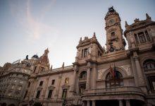 """El Ayuntamiento convoca subvenciones y premios a la innovación 2020 para avanzar como """"ciudad saludable, sostenible y compartida"""""""