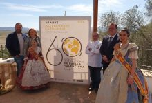 Sueca presenta les novetats de la 60 edició del seu Concurs Internacional de Paella