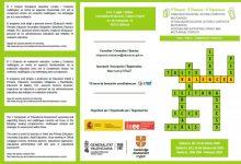 València acull el V Simposi d'Avaluació Educativa