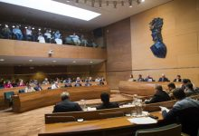 El ple de la Diputació aprova convertir Divalterra en ens públic