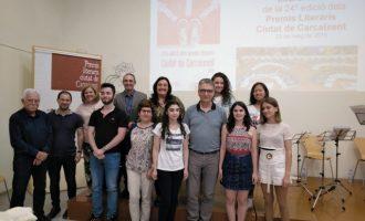 Els Premis Literaris Ciutat de Carcaixent inicien la seua 25a edició
