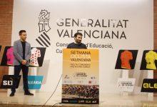 """Marzà: """"La Setmana Ciclista Valenciana és un esdeveniment referent del foment de l'esport femení"""""""