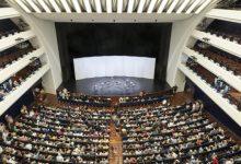 El Centre de Perfeccionament protagoniza 'Il viaggio in Spagna' en 'Matins a Les Arts'