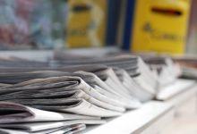 La Unió de Periodistes reivindica el paper del periodisme i ajorna el lliurament dels seus premis
