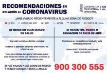 Sanidad pone en marcha una campaña para divulgar el teléfono de atención 900 300 555