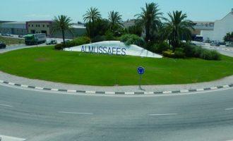 Almussafes invierte 97.900 euros en el nuevo programa 'Ayuda Familiar'