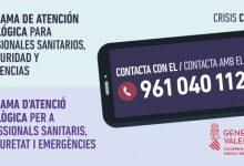 Justicia pone en marcha un plan de atención psicológica y social para atender de forma prioritaria al personal sanitario, de seguridad y emergencias
