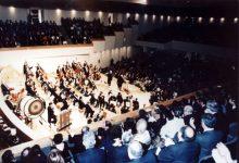 El Palau de la Música de València afegix a les seues xarxes el concert inaugural de l'auditori amb motiu del seu 33 aniversari
