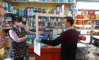 Benetússer es protegeix amb mampares en els comerços