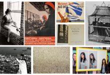 L'IVAM destaca obres de dones artistes de la seua col·lecció en 'IVAM Shots'