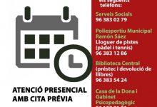 Xirivella estén la cita prèvia a tots els serveis municipals
