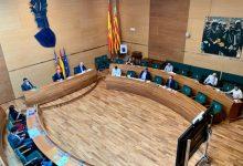 La Diputació aprova per unanimitat aprovisionar als municipis i estudiar fons europeus per a continuar fent front a la crisi
