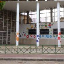 La matrícula de les Escoles Infantils Municipals es realitza telemàticament des de la web municipal