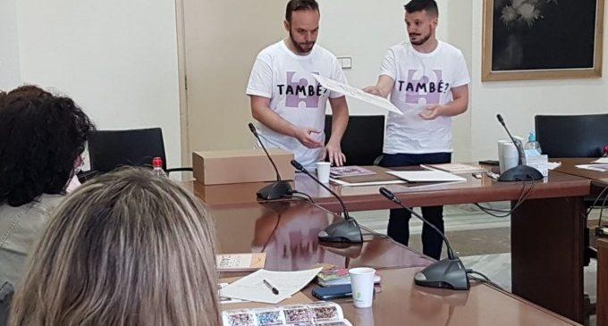La Falla municipal infantil de 2021 tindrà la signatura de Ceballos i Sanabria