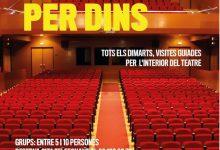 El Gran Teatro Antonio Ferrandis de Paterna organiza visitas guiadas