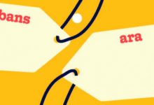 El servei de Valencià de l'Ajuntament d'Alzira participa en la campanya de rebaixes