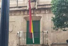 """Compromís pregunta al Gobierno por los escudos franquistas en """"al menos"""" tres cuarteles de la Guardia Civil de València"""