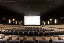 Cines Yelmo reabre este viernes sus salas en València y Alicante