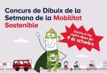 EMT llança una nova edició del concurs de dibuix de la setmana de la mobilitat sostenible