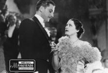 El cinema a l'aire lliure del Centre del Carme presenta l'obra mestra de Willi Forst 'Maskerade' rodada en l'Alemanya de 1934