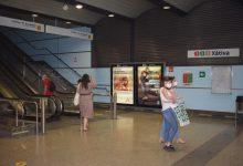 L'estació de metro 'Xàtiva' va acollir a 2,5 milions usuaris durant 2020