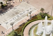 El Consell destina mig milió d'euros a promoure internacionalment la ciutat de València com a capital mundial del disseny