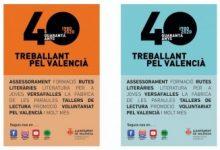 L'Ajuntament commemora el 40 aniversari de la reintroducció del valencià en institucions democràtiques