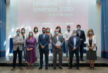 València defensa l'única candidatura espanyola per a convertir-se en la Capital Europea de la Innovació 2020