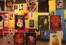 El Centre del Carme ofereix un recorregut per la cultura i la societat valenciana dels últims vint anys a través del cartell