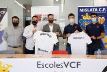 El Mislata CF i el València CF s'uneixen per a millorar la formació esportiva de les escoles base