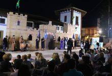 Catarroja anima a la ciudadanía a recordar los actos más destacados de sus Fiestas Patronales
