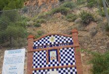 La Diputació restaura el mur de pedra de la Font de la Salut d'Olocau